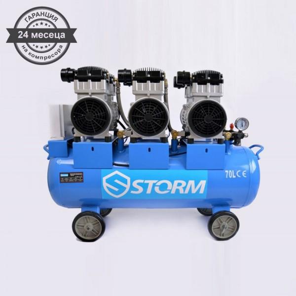 Безмаслен компресор STORM 4500W - 70L
