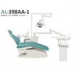 Дентален Юнит - AL398-AA1