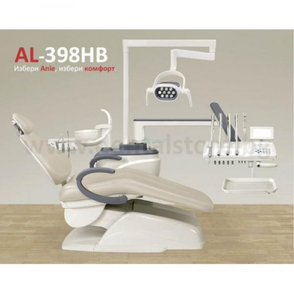 Дентален Юнит - AL398-HB