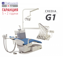 Дентален юнит - CREDIA G1