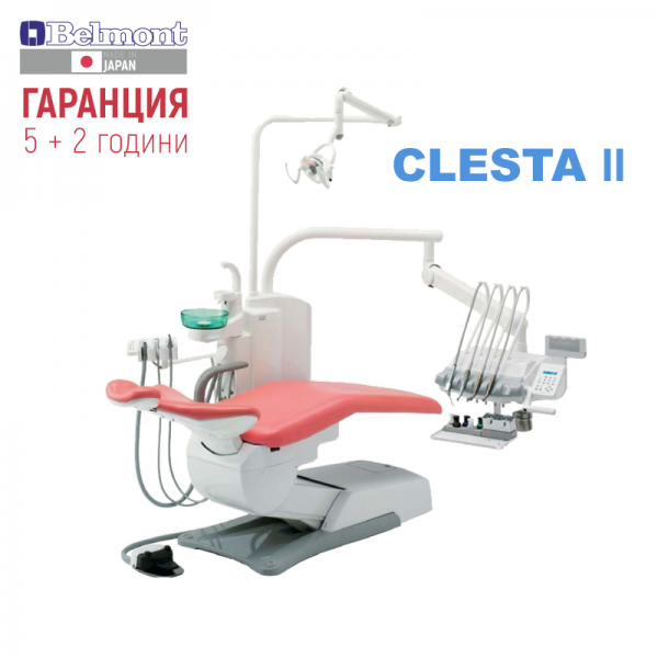 Дентален юнит - CLESTA II