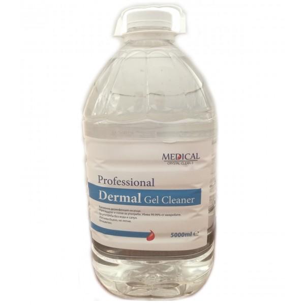 Дезинфектант за ръце - Dermal Gel Cleaner - течност - 5 литра