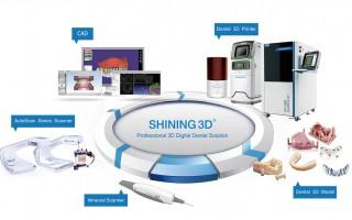 3D дентално оборудване от Shining 3D