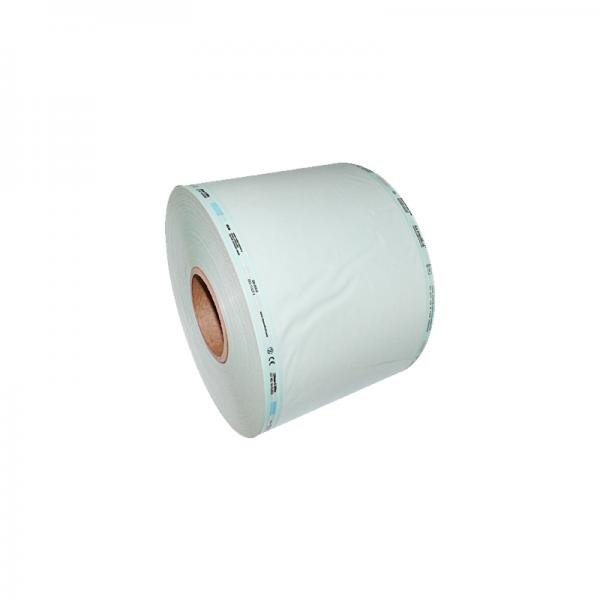 120mm x 200m - Гладка ролка за стерилизация