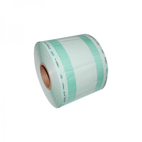 150mm x 100m - Ролка за стерилизация със сгъвка